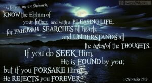 Good News Text uplifting Bible Scripture,